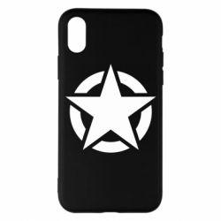 Чохол для iPhone X/Xs Зірка Капітана Америки