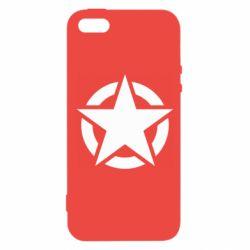 Чохол для iphone 5/5S/SE Зірка Капітана Америки