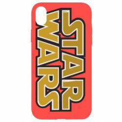 Чохол для iPhone XR Зоряні війни