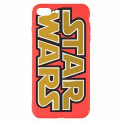 Чохол для iPhone 8 Plus Зоряні війни