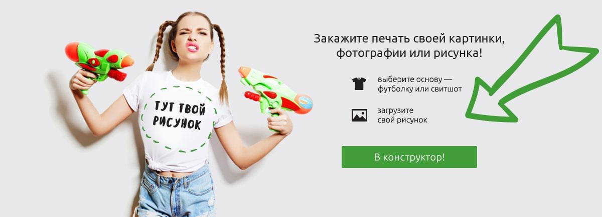 Футболки на замовлення в Києві eb96b753e8508